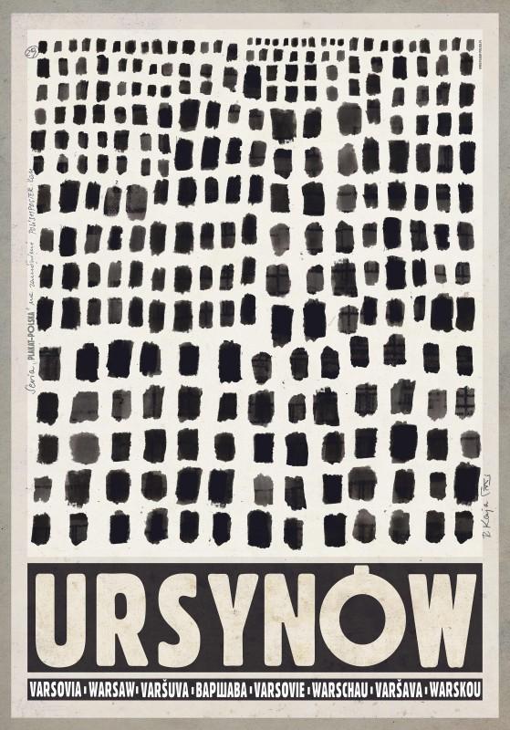Ryszard Kaja Cultural Posters