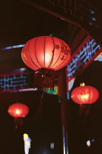 Festiwal Lampionów Chińskich Wydarzenia