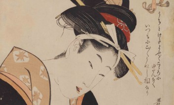 "Exhibition: ""ONNA. Beauty, Strength, Ecstasy"""