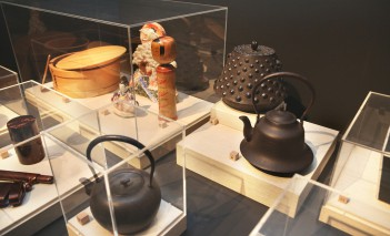"Exhibition: ""Tōhoku. Japanese Artistic Craft"""
